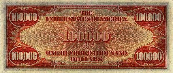 100000r