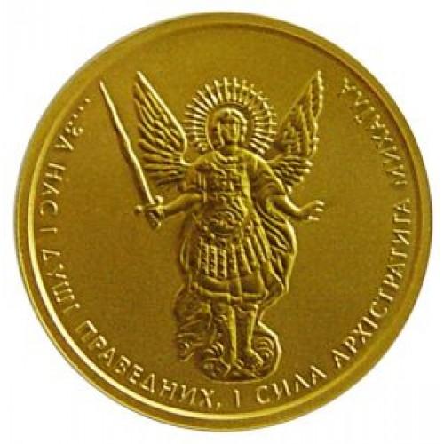 20 griven gold Au coin ua