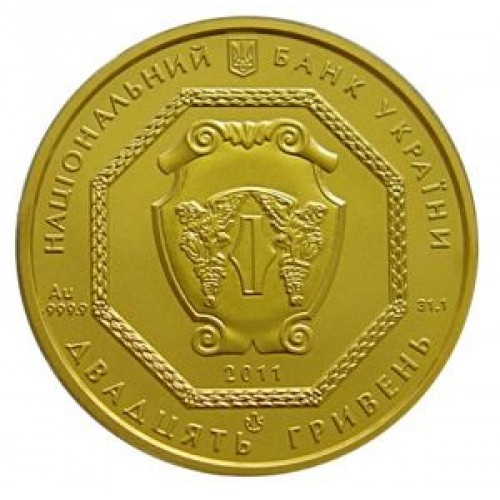 25-griven-gold-coin-ua