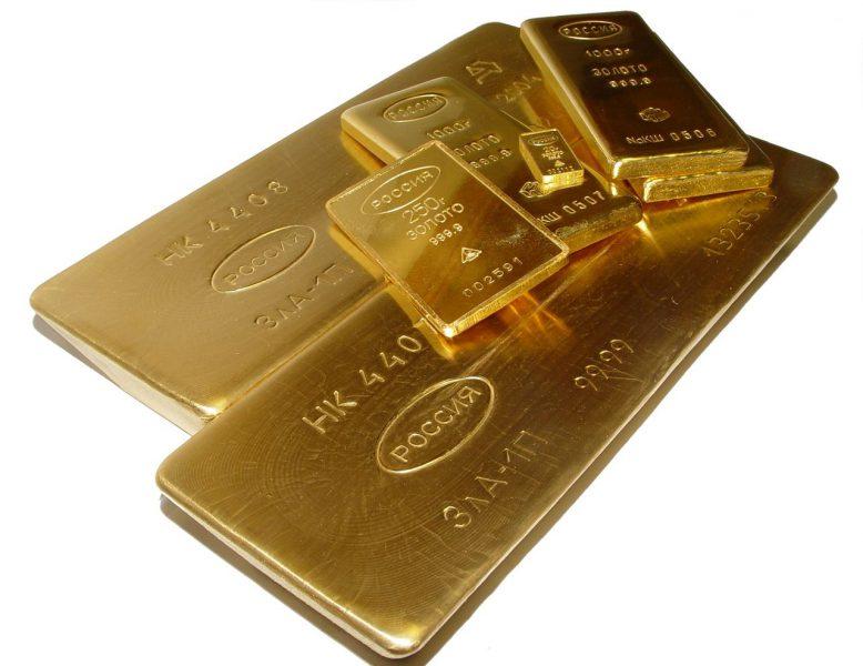 золотые слитки Россия gold nugget Au 9999